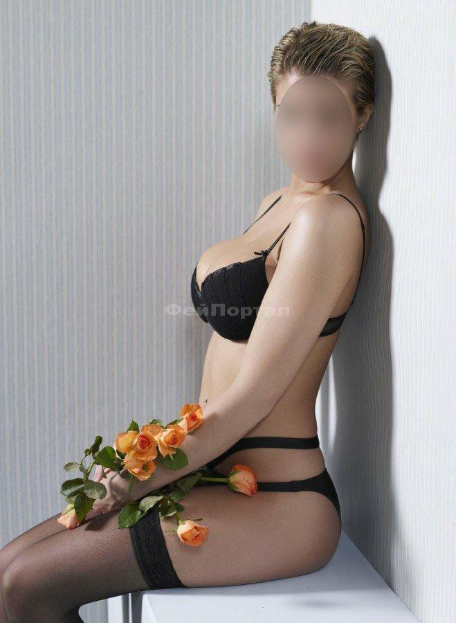 Госпожа взрослая лизаться челябинск фото 533-69
